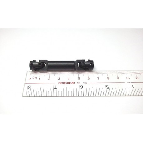 Metal Universal Shaft 65-83mm